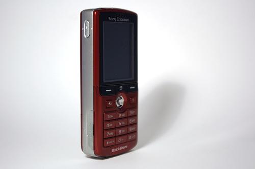 Olcsó mobiltelefon, az igazi álom