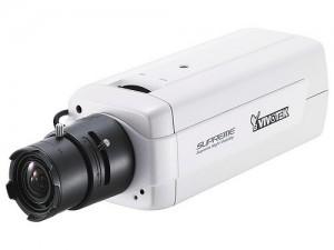 Ipari kamera