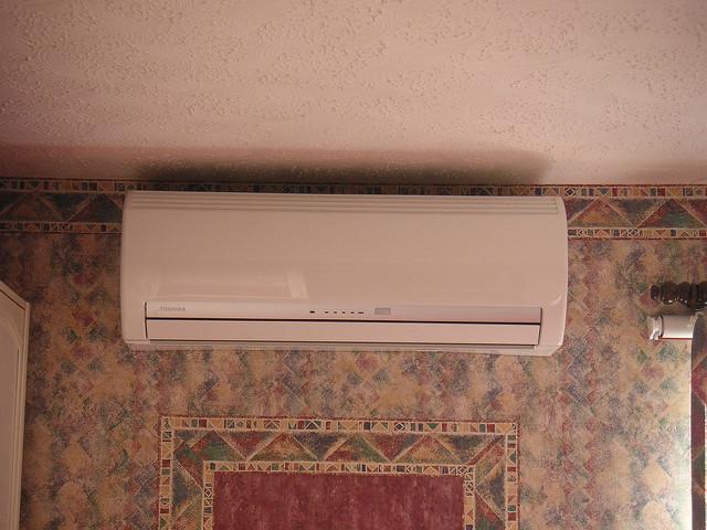 Hűtésre légkondicionáló berendezés a megoldás