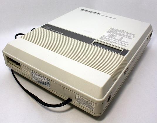Panasonic telefonközpont hibajavítás